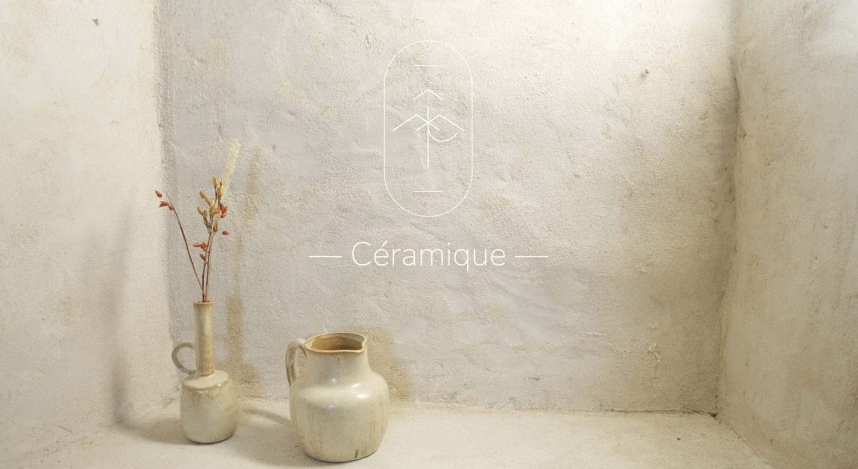 photo-pres-ceramique-site-scaled-1-1-1-1-1-1-1-1-1-1-1-1-1-1-1-1-1-2-2-2.jpg